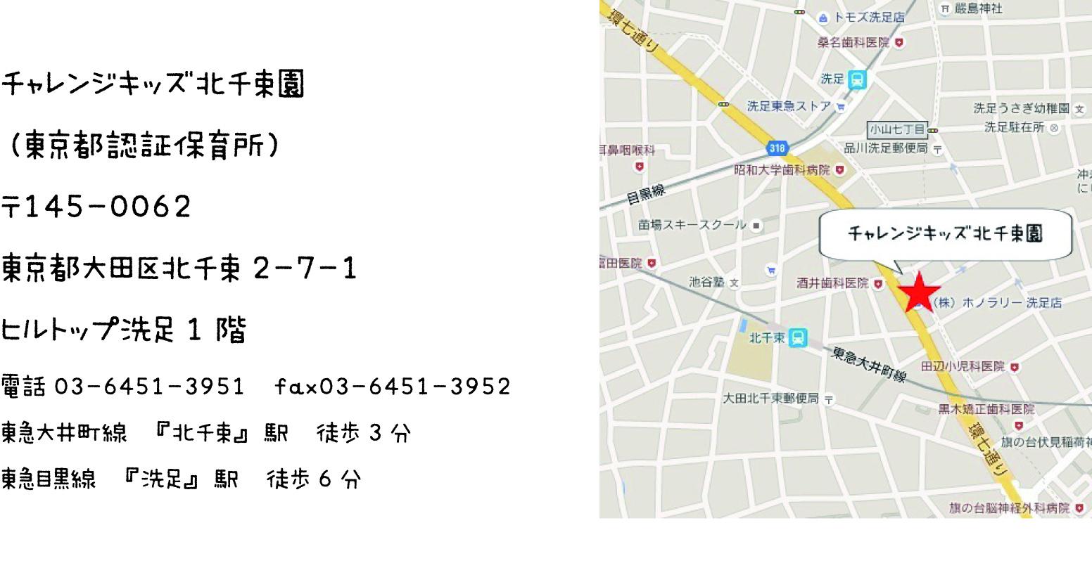 地図&住所